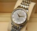 瑞士手表出售
