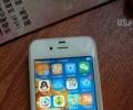 出个iphone4s